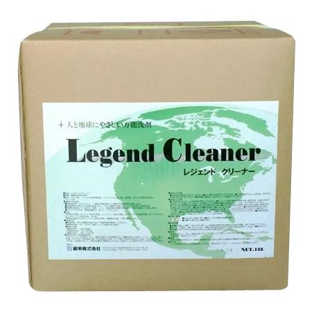 【代引き・同梱不可】業務用無リン万能洗剤 レジェンドクリーナー18L【洗剤】