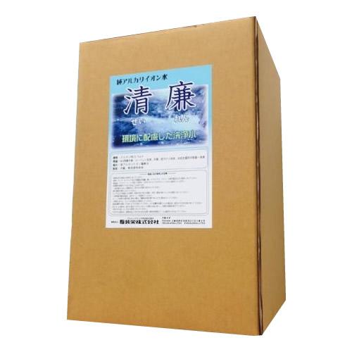 【代引き・同梱不可】純アルカリイオン水 清廉18L【洗剤】
