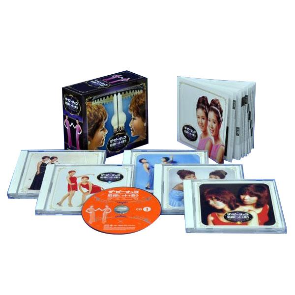 直営限定アウトレット 伝説の双子デュオ ザ ピーナッツ キングレコード 昭和ヒットを歌う CD5枚組 CD DVD NKCD-7561~5 正規取扱店