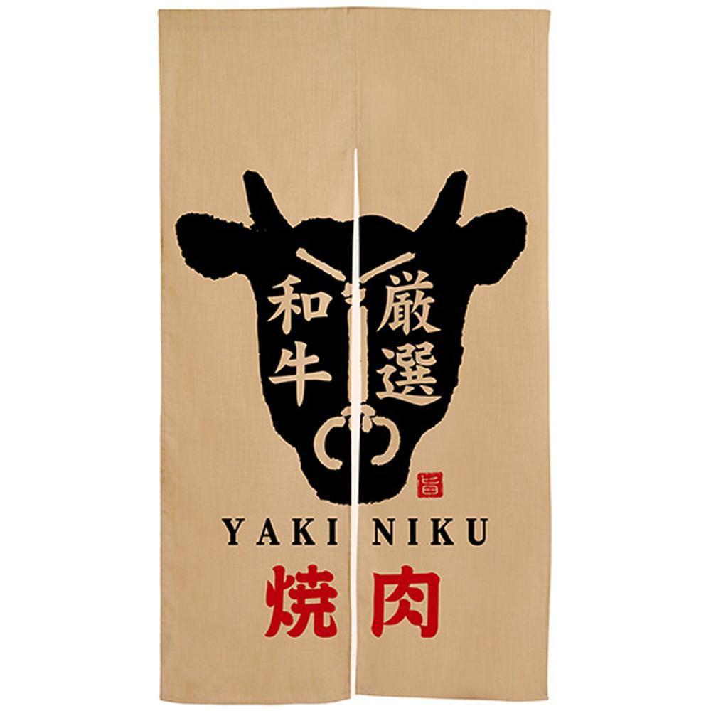Nエステル麻半間のれん 3575 焼肉 牛柄 赤文字【敷物・カーテン】