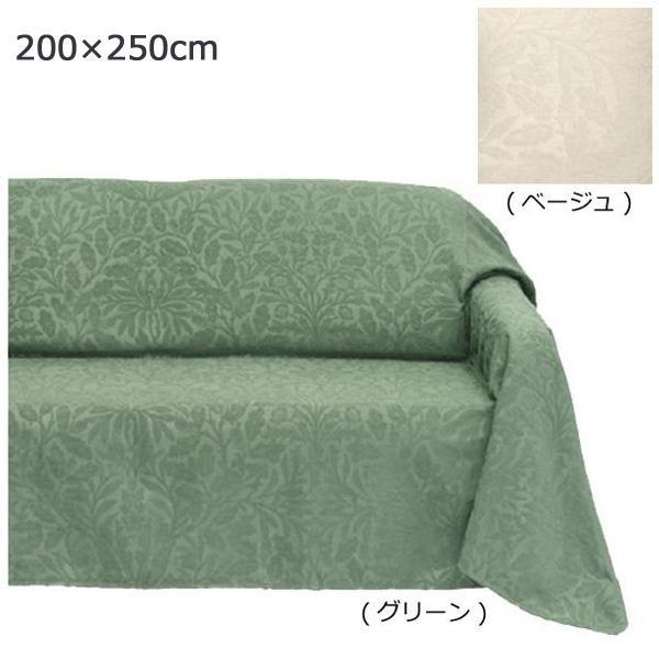川島織物セルコン Morris Design Studio エイコーン マルチカバー 200×250cm HV1705【家具 イス テーブル】