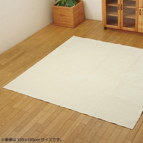 ラグ カーペット 『イーズ』 アイボリー 約220×220cm (ホットカーペット対応) 3963589【敷物・カーテン】