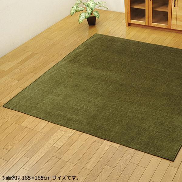 シェニール織カーペット 『モデルノ』 グリーン 約200×250cm 4599339【敷物・カーテン】