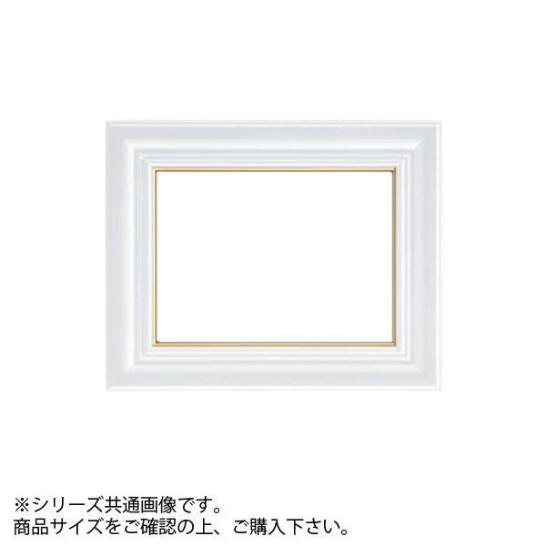 大額 3476 油額 まじかるフレーム F8 パールホワイト【文具】