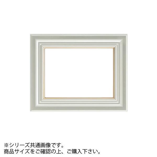 大額 3476 油額 まじかるフレーム F8 シャンペンゴールド【文具】