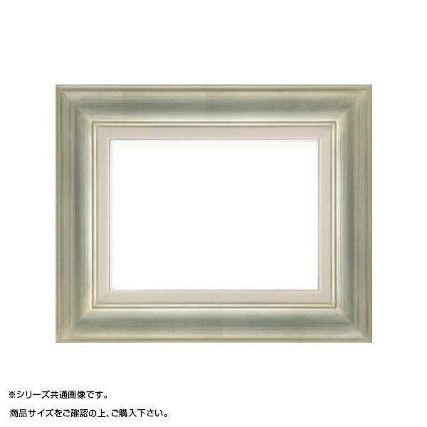 大額 7718 油額 まじかるフレーム F6 シルバー【文具】