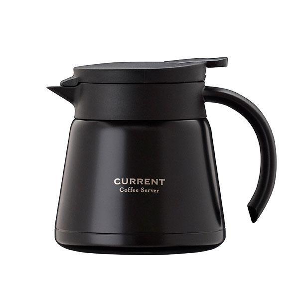 カフェリンク カレント コーヒーサーバー ブラック0.6L ACS-601BK【食器】