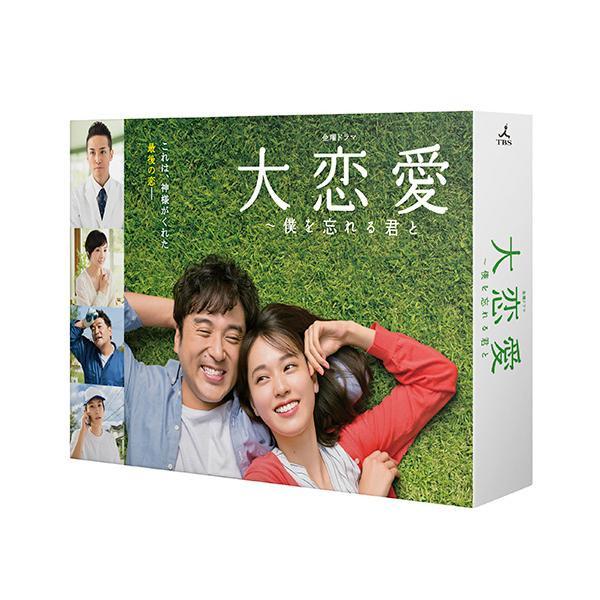 大恋愛~僕を忘れる君と Blu-ray BOX TCBD-0824【CD/DVD】