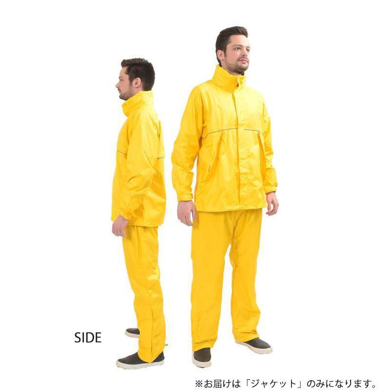 アーヴァン 輝 ジャケット S イエロー 8000【アウトドア】
