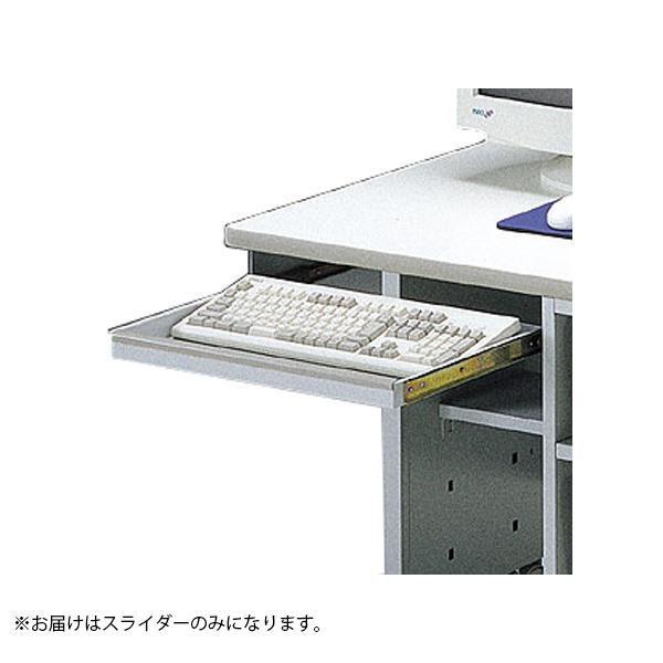 サンワサプライ スライダー スライダー CAI-KB1【オフィス収納】, 卸団地:2751ca76 --- data.gd.no