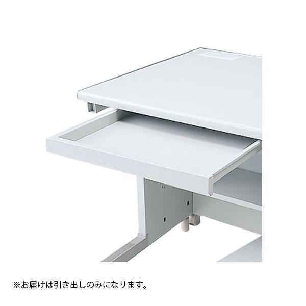 サンワサプライ 引き出し CAI-STDR1【オフィス収納】
