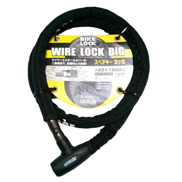 盗難防止に欠かせないワイヤーロック ユニカー工業 ワイヤーロックビック 22×1800 カー 2020 自転車 BL-17 希望者のみラッピング無料 ブラック