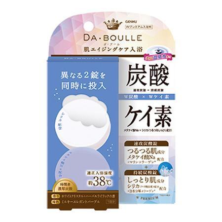 五洲薬品 入浴用化粧品 ダ・ブール炭酸ケイ素 (35g×2錠)×24個 DTSI-45【バス 洗面】