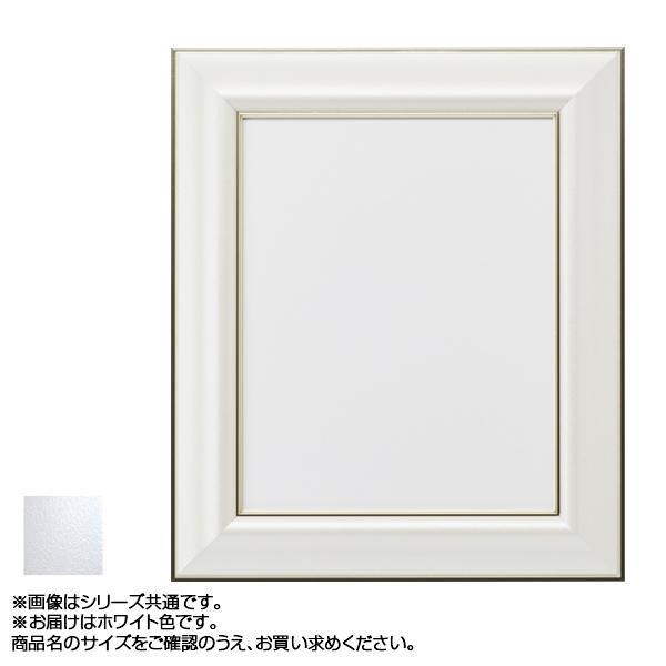 アルナ アルミフレーム デッサン額 HVL ホワイト 正方形400角 12266【文具】