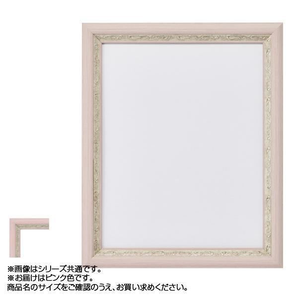 アルナ 樹脂フレーム デッサン額 APS-02 ピンク 正方形400角 61959【文具】:あっとらいふ