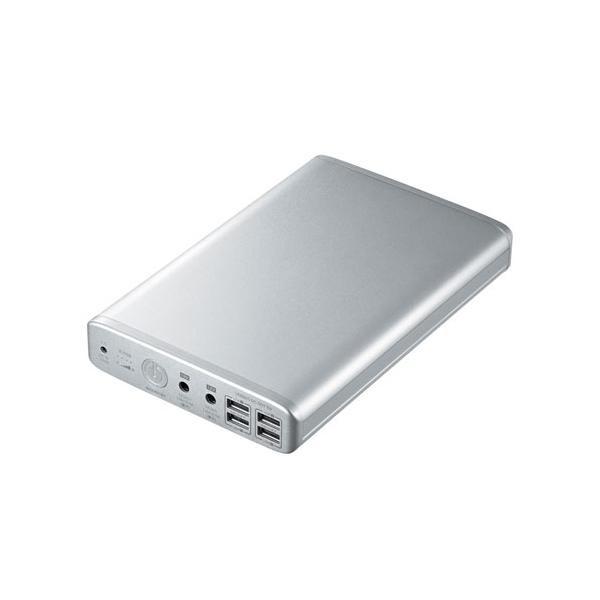 サンワサプライ ノートパソコン用モバイルバッテリー BTL-RDC12N【PC・携帯関連】