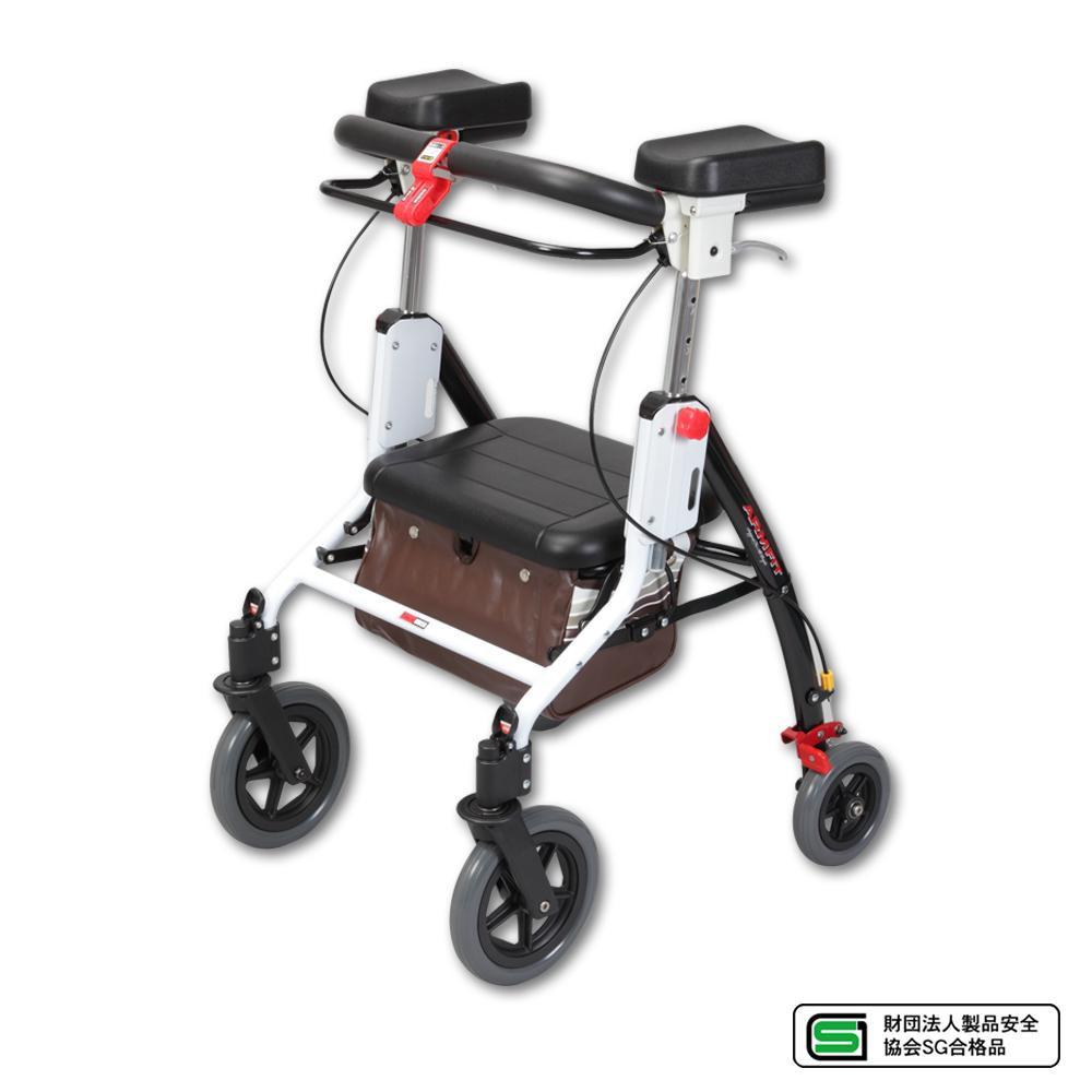 アームフィット 室内外兼用歩行車 肘置パッド付 ブラウン AR-458E【介護用品】