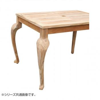 NEW 組み合わせ自由のコンビネーションテーブルの猫脚 代引き 同梱不可 超激安特価 コンビネーションテーブル 猫脚70 35290 4本入