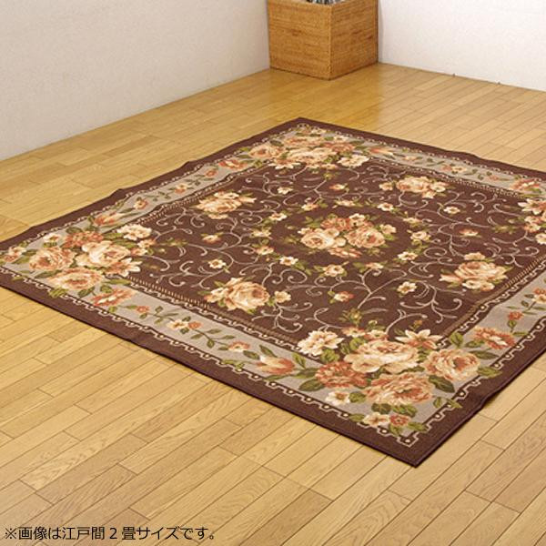 ナイロンカーペット 『撥水キャンベル』 ブラウン 約200×300cm 5419099【敷物・カーテン】