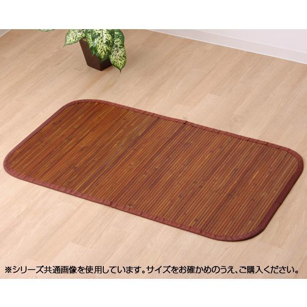 バンブー 竹 玄関マット 『竹王』 約70×120cm 5353070【敷物・カーテン】