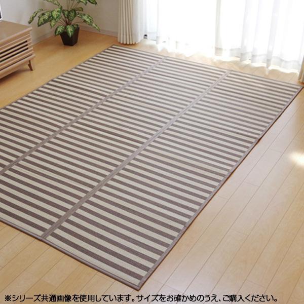 バンブー 竹 ラグカーペット コンパクトタイプ 『DXロカ 三折り』 ベージュ 約180×240cm 5355680【敷物・カーテン】:あっとらいふ