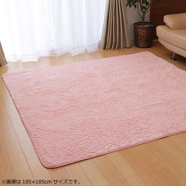 ラグ カーペット 『フィリップ』 ピンク 約200×300cm ホットカーペット対応 4609689【敷物・カーテン】
