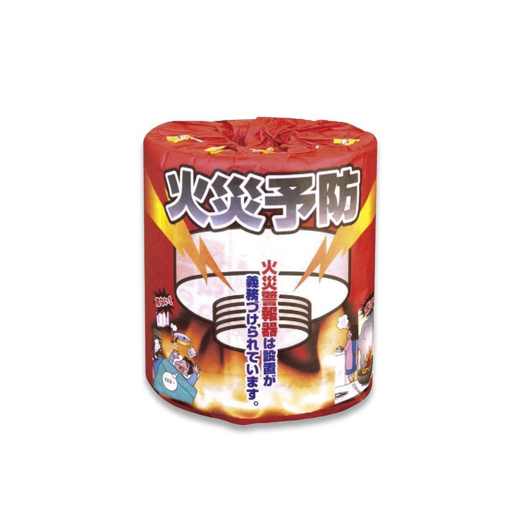 啓発用 防災 火災予防 トイレットペーパー 100個入 2277【アイデアバス・トイレ】
