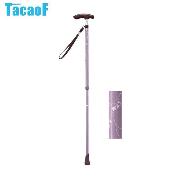 幸和製作所 テイコブ(TacaoF) 折りたたみ伸縮杖 スレンディー(伸縮2つ折り) CAF03 パープル【介護用品】
