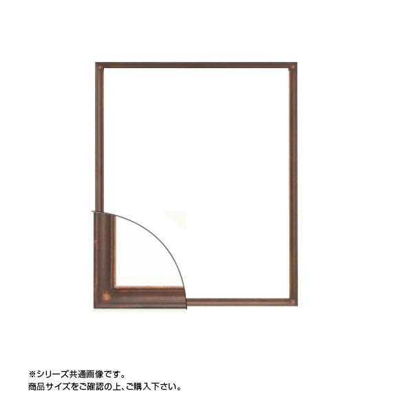 大額 7512 デッサン額 三三 アンティークゴールド【文具】