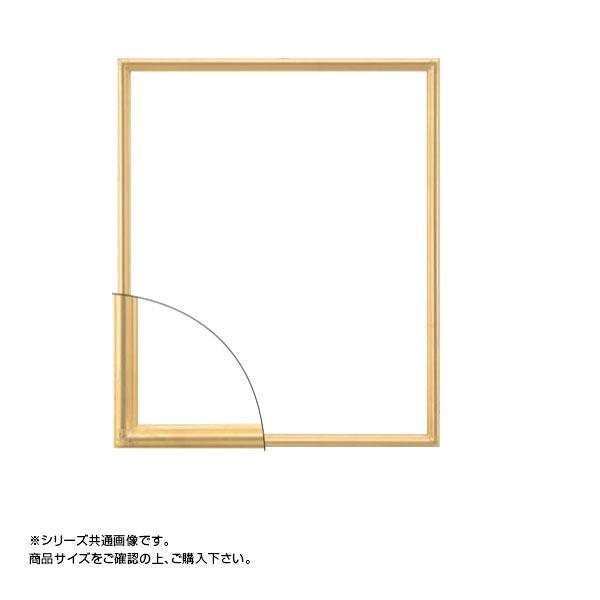 大額 7517 デッサン額 三三 ゴールド【文具】