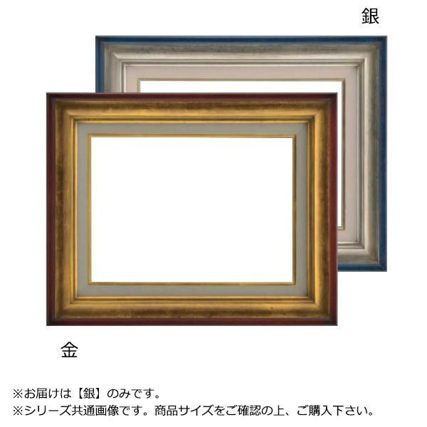 大額 7740 油額 F8 銀【文具】