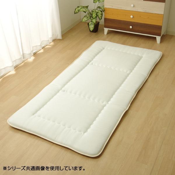 敷き布団 シングル 『FIヌード』 100×210cm 6676419【寝装・寝具 枕】