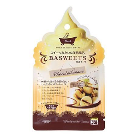 五洲薬品 入浴用化粧品 バスイーツ ショコラバナーヌの香り (50g×10包)×12箱(120包入り) BE-C【バス 洗面】