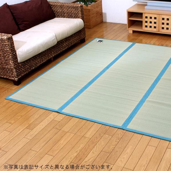 純国産 い草 ラグ カーペット 『くまモン 温泉』 約200×200cm 1109570【敷物・カーテン】
