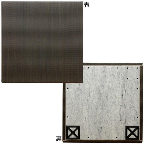 純国産 ユニット置き畳 『プラード』 チャコールグレー 約70×70×1.7cm 8314009【敷物・カーテン】