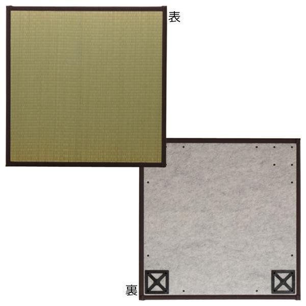 純国産い草使用 ユニット置き畳 『あぐら』 ブラウン 約82×82cm 6枚組 8628130【敷物・カーテン】