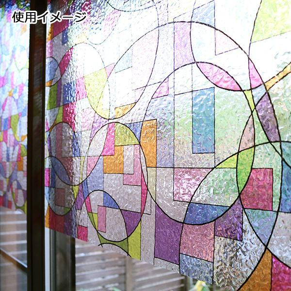 窓飾りシート(ステンドタイプ) 92cm幅×15m巻 RE(レッド) GSR-9252【ガーデニング・花・植物・DIY】