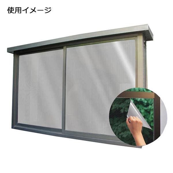 窓貼りシート(省エネタイプ) 92cm幅×15m巻 SL/BK(シルバー/ブラック) GPR-9281【ガーデニング・花・植物・DIY】