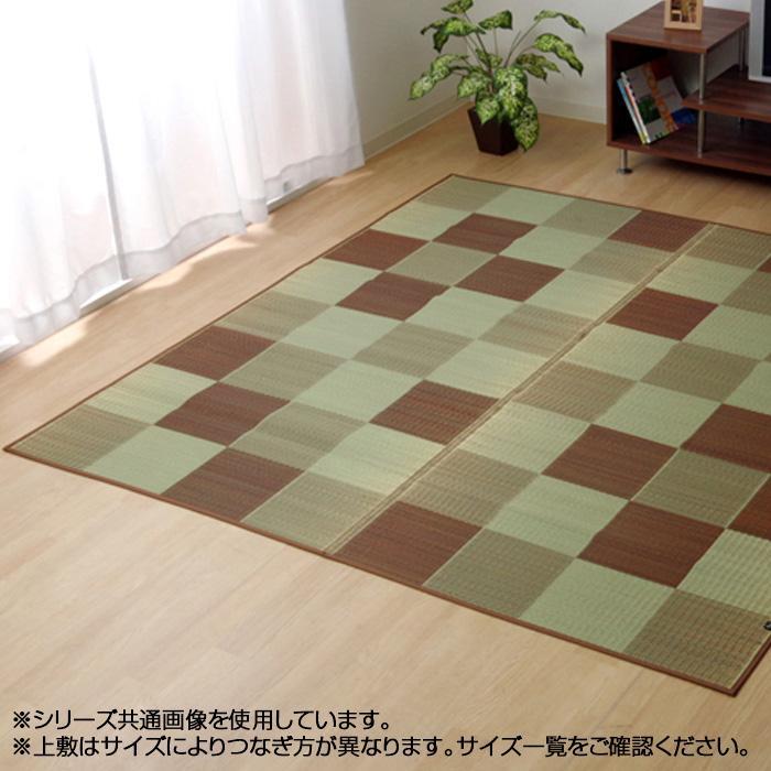 純国産 い草ラグカーペット 『Fブロック』 ブラウン 約191×191cm 8220770【敷物・カーテン】