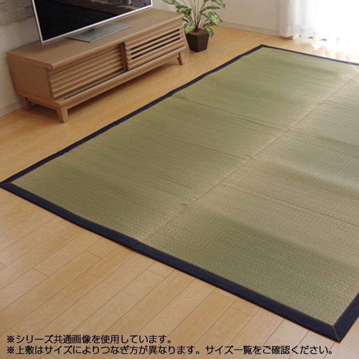 純国産 い草ラグカーペット 『F-MUKU』 デニム 約191×191cm 8231820【敷物・カーテン】