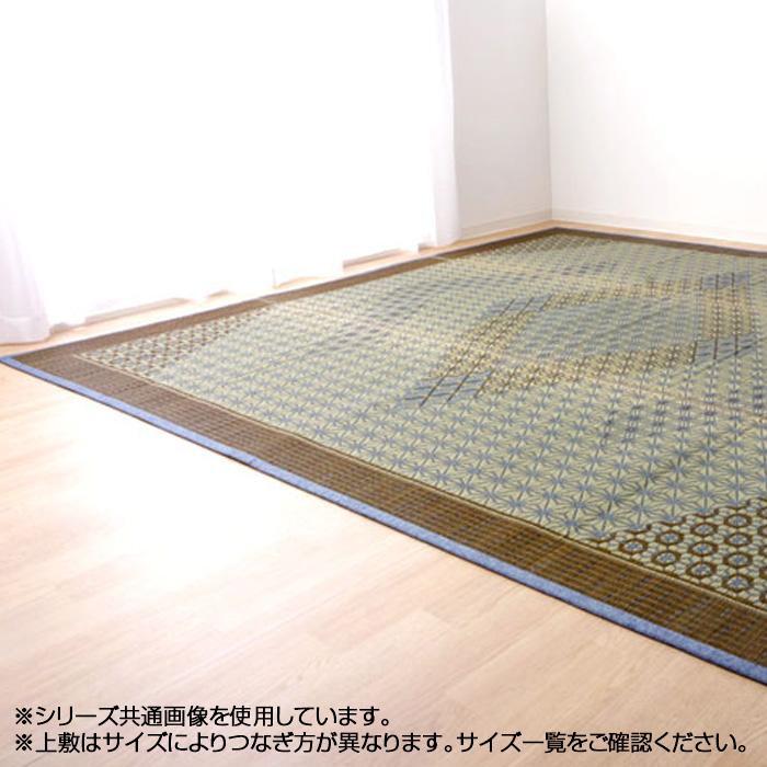 純国産 い草花ござカーペット ラグ 『DX組子』 グレー 約95×150cm 1715350【敷物・カーテン】