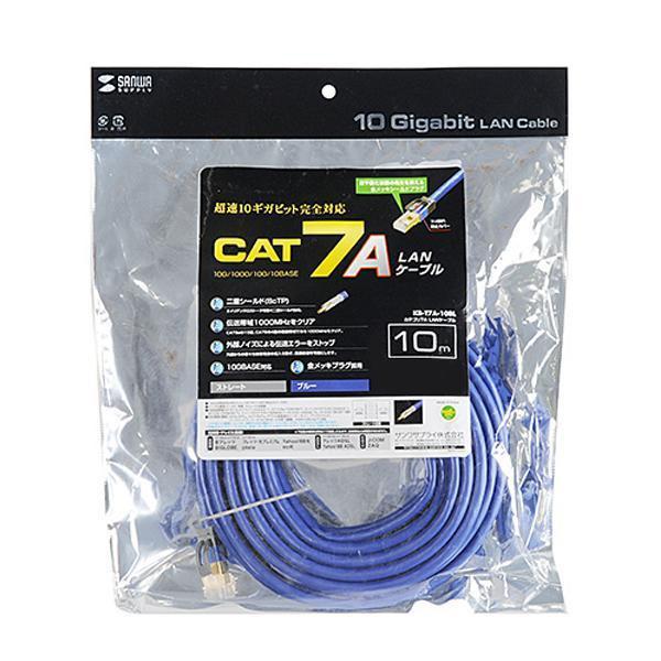 サンワサプライ カテゴリ7A LANケーブル 10m KB-T7A-10BL【PC・携帯関連】