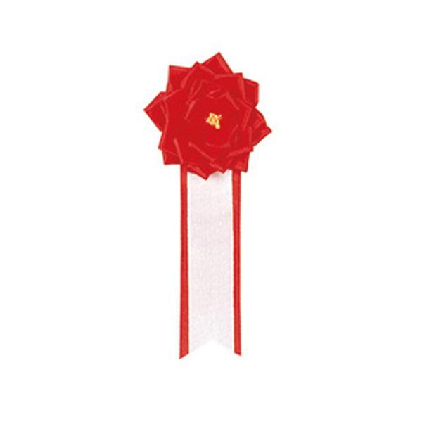 ササガワ タカ印 38-240 記章 リボンバラ 小赤 20個【玩具】