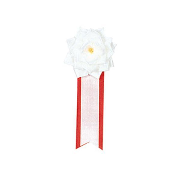 ササガワ タカ印 38-242 記章 リボンバラ 小白 20個【玩具】