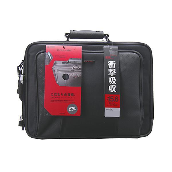 サンワサプライ アクティブビジネスパソコンバッグ ダブルタイプ BAG-PR5N【PC・携帯関連】