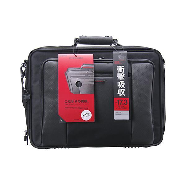 サンワサプライ スマートビジネスパソコンバッグ BAG-PR7N【PC・携帯関連】
