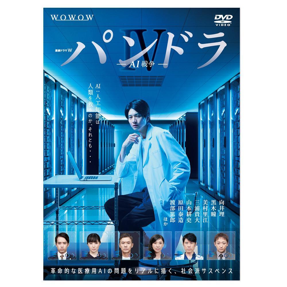 世界の 連続ドラマW パンドラIV AI戦争 DVD-BOX TCED-4484【CD/DVD】, 東京ラスク 8b2152a5
