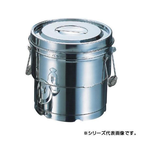 18-8 目盛付二重食缶 14L クリップ付 14014C【調理用品】