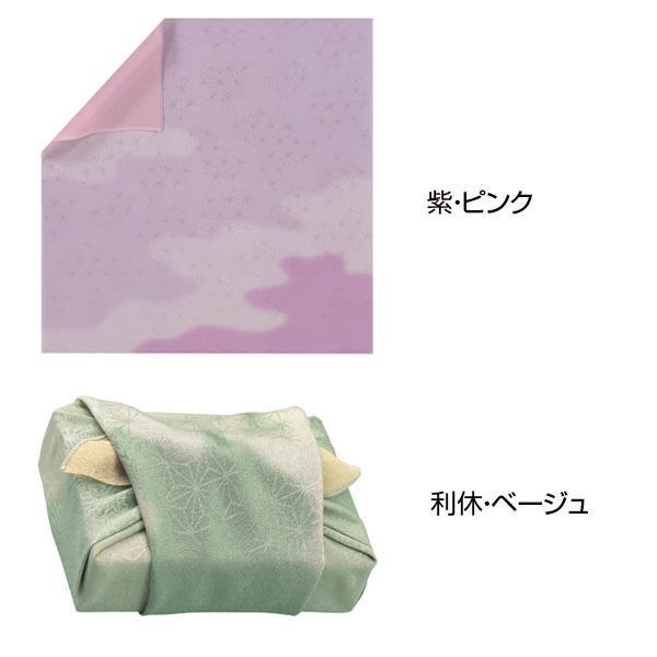 宮井 ふろしき 絹68cm幅 瑞雲【冠婚葬祭】