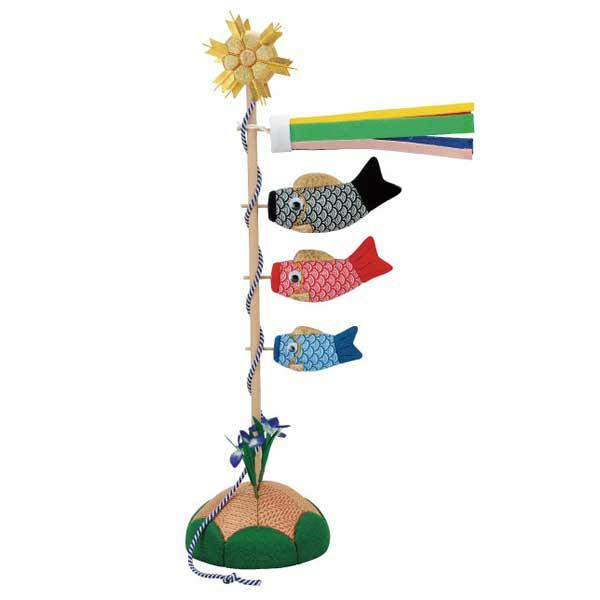 01-676 吉祥鯉のぼり セット【玩具】
